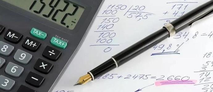 还担心装修超预算吗?主材报价表拿去作参考,免费领取。