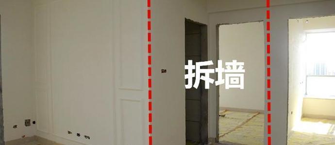 90㎡旧房改造,过道墙面一砸!瞬间多出10平!